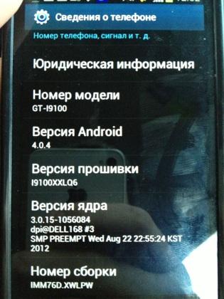 samsung galaxy s2 about Не выключается Samsung Galaxy S2. Ошибка температурного датчика