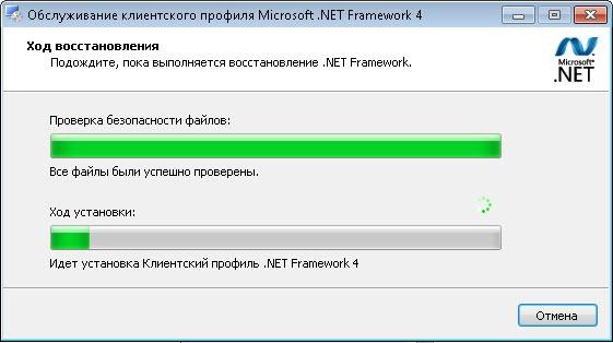 80070643 netframework error 4 thumb Ошибки 0x80070643 при установке обновление .NET Framework