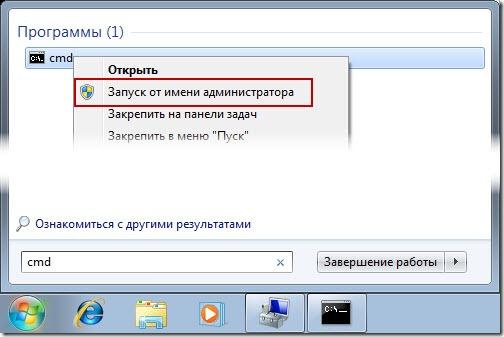 change size disk win7 4 thumb Как разбить жесткий диск на два раздела в Windows 7