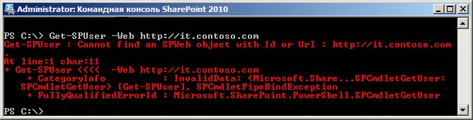 get spuser 2 thumb [SharePoint2010] Get SPUser : Cannot find an SPWeb object with Id or Url
