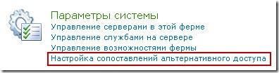 sharepoint extranet zone 1 thumb [SharePoint2010] Не удается отобразить эту веб часть