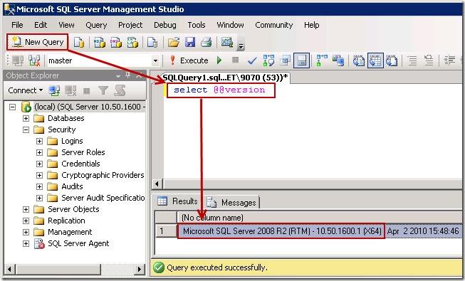 sql server 2008 r2 version thumb Как узнать версию MS SQL Server 2008 R2