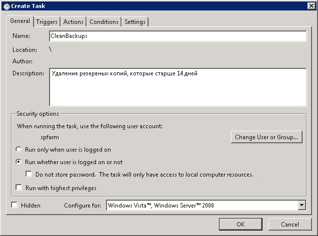 sharepoint backup powershell 1 thumb [SharePoint2010] Резервное копирование