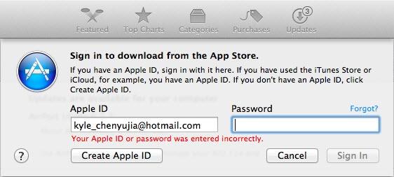error update twitter mas thumb Не обновляется Twitter на OS X