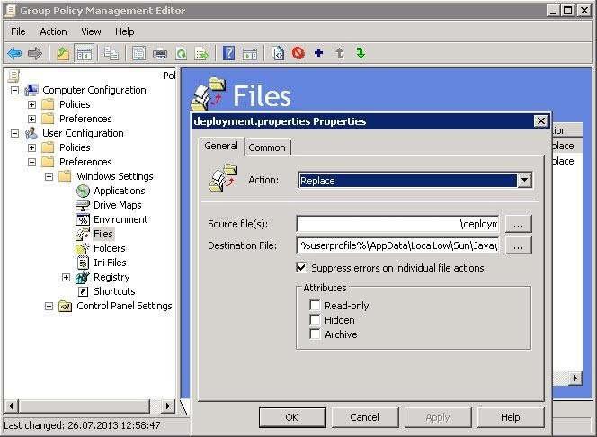 java certificates 2 thumb Установка и настройка Java с помощью групповых политик
