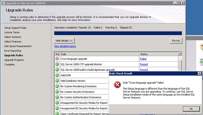 sql upgrade error 2 thumb Cross Language Upgrade при обновлении SQL Server 2008 Express до R2 на сервере SharePoint 2010