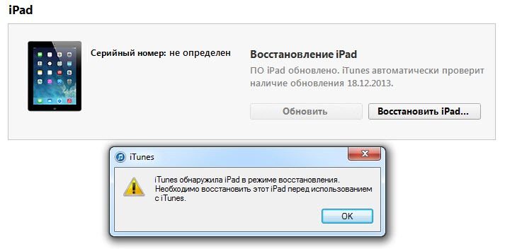 ipad error 1 thumb Ошибка 3004 при восстановлении iPad