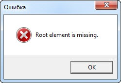 root elementi is missing thumb Ошибка Root element is missing при запуске PowerGUI