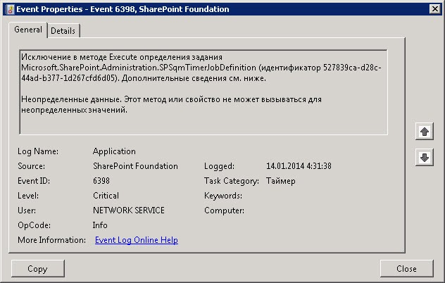 event6398 1 thumb [SharePoint2010] Event 6398   Microsoft.SharePoint.Administration.SPSqmTimerJobDefinition