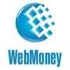 webmoney Как поблагодарить автора блога did5.ru