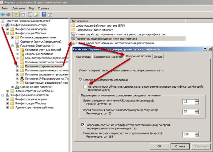 sharepoint admin service 2 thumb [SharePoint2010] Ошибка 1053 при запуске службы SharePoint 2010 Administration