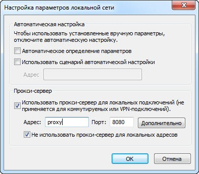 iE settings GPP 4 thumb Настройка Internet Explorer с помощью GPO