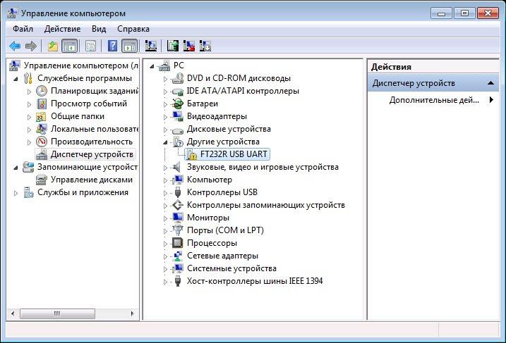 Arduino driver windows Софт Портал