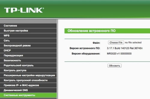 myWPEdit Image 1413737665 Установка OpenWrt на роутер TP Link TL MR3020