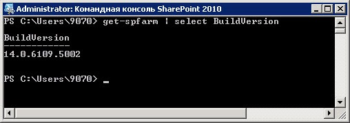 sharepoint version powershell thumb Как узнать версию SharePoint