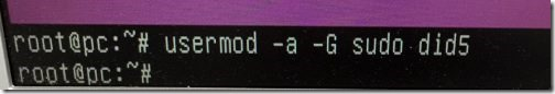 sudoers file 6 thumb [Ubuntu] Ошибка – User is not the sudoers file. This incident will be reported