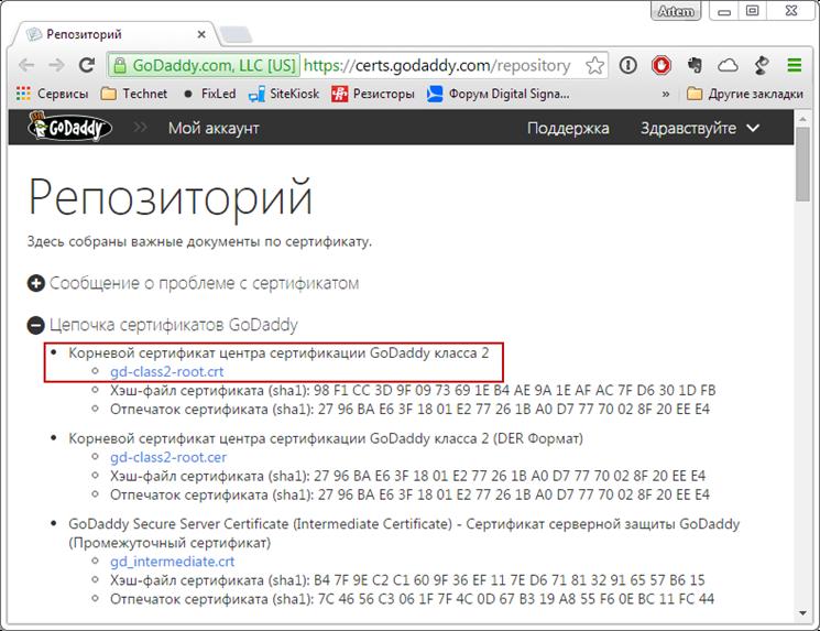 vk error 3 thumb Не удается пройти авторизацию по защищенному соединению