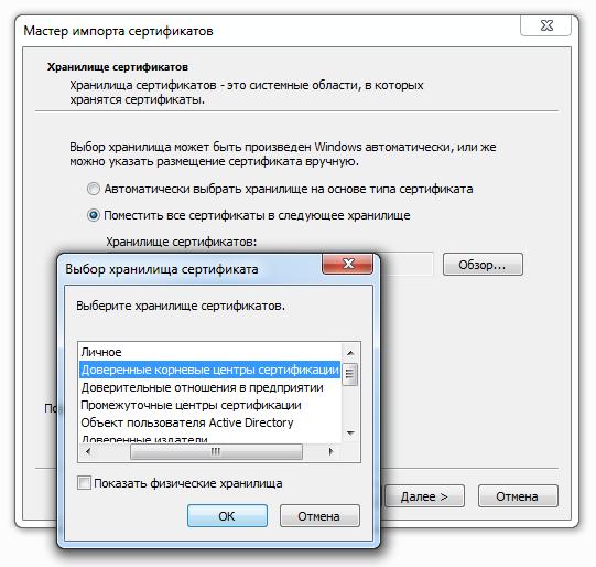vk error 4 thumb1 Не удается пройти авторизацию по защищенному соединению