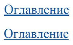 html underline 1 thumb [HTML/CSS] Подчеркивание текста