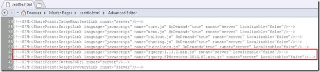 jquery sharepoint 3 thumb Как подключить jQuery и SPServices в SharePoint 2013