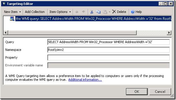 gpp wmi filter 32 64 os thumb WMI фильтр 32 и 64 битных Windows для GPO