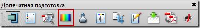 convert pdf to black and white 2 thumb Как конвертировать цветной PDF в черно белый