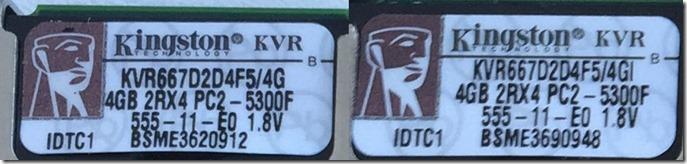 intel S5000PAL 6 thumb1 Сервер Intel S5000PAL не видит оперативку