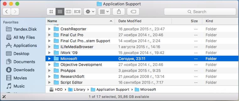 myWPEdit Image 1452710335 Как удалить Office 2011 for Mac