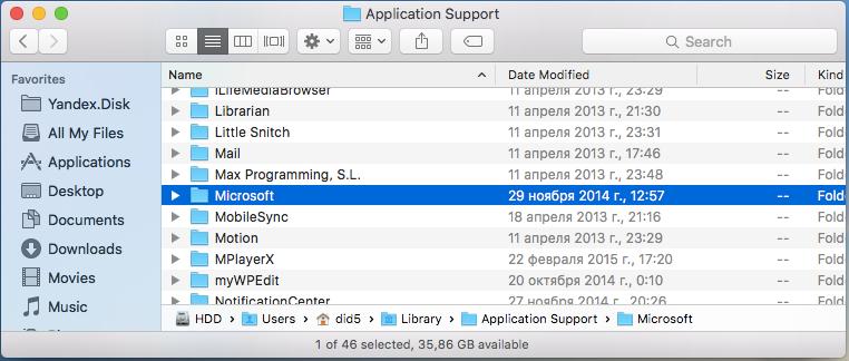 myWPEdit Image 1452710413 Как удалить Office 2011 for Mac