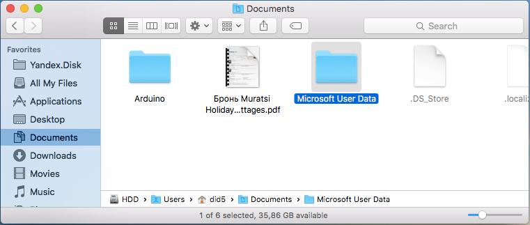 myWPEdit Image 1452710429 Как удалить Office 2011 for Mac