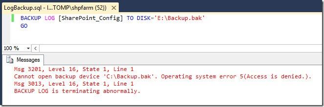 sharepoint reduce sql db log size 5 thumb Как уменьшить размер лог файла базы данных SharePoint 2013