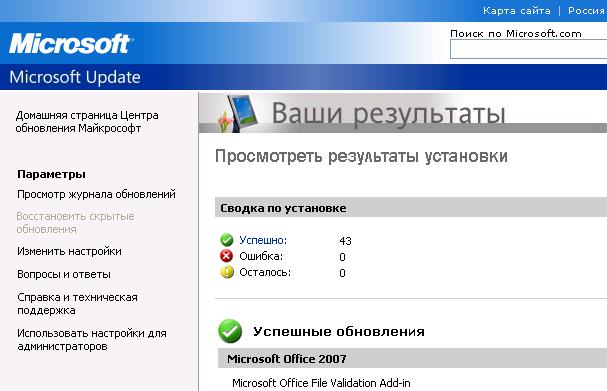 Windows xp update ne fonctionne pas