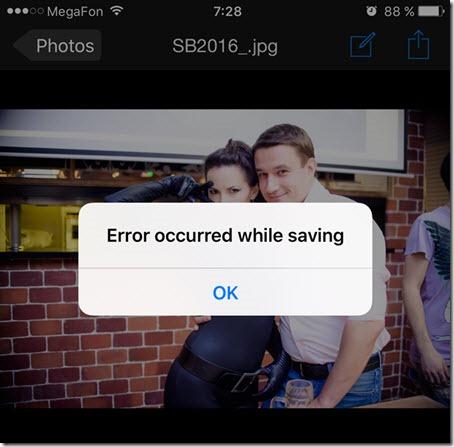 yandex.disk donwload photo error iphone 1 thumb Не сохранить фотографию с Яндекс.Диска в iPhone