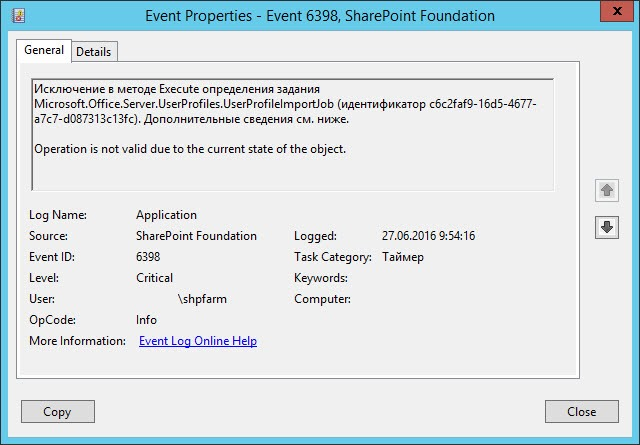 Merging Extended Events Files