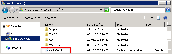 windows server msdia80 dll thumb Можно ли удалить библиотеку msdia80.dll с системного диска