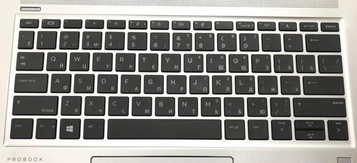 hp keyboard 1 web thumb Кнопка Insert на клавиатуре ноутбука HP ProBook 430 G6