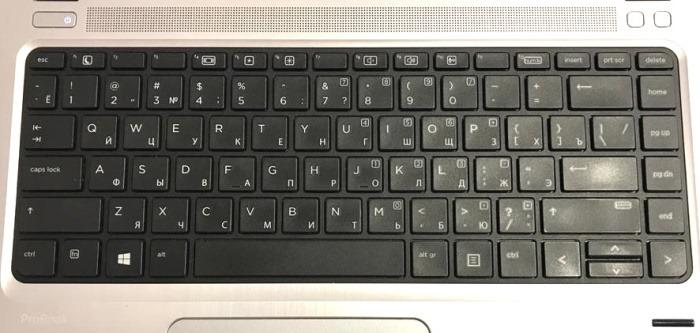 hp keyboard 2 web thumb Кнопка Insert на клавиатуре ноутбука HP ProBook 430 G6